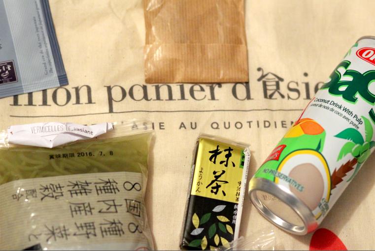 blog-lifestyle-nantes-panier-asie